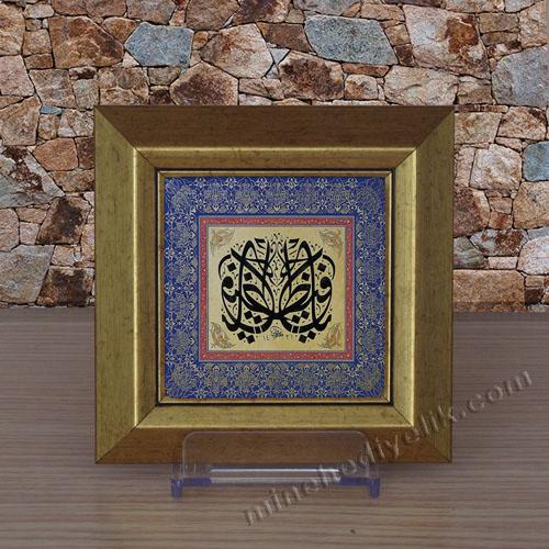 doğal taşa baskılı ayetli çerçeveler duvar süsü hediyelik Kuran talebeleri için en güzel hediyeler
