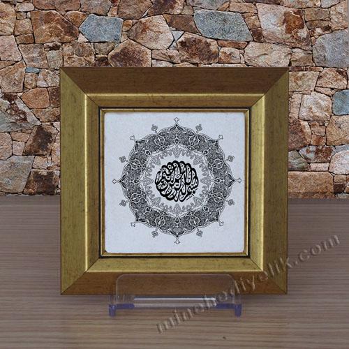 Çerçeveli tablo hediyeler manevi değeri olan hediye islami dini hediyeler kaligrafi hüsnü hat duvar panosu hüsnü hat levhaları eserleri doğal taşa baskılı
