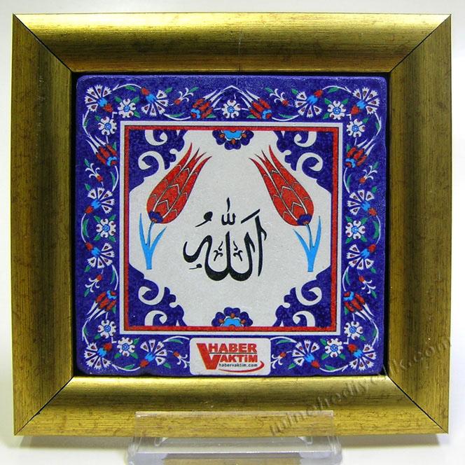 Dini temalı hediyeler hayırlı olsun hediyesi cami açılış hediyesi hediyelik hat yazılı tablo Allah hat yazılı hediye çerçeveli hat yazılı tablolar doğal taşa baskılı