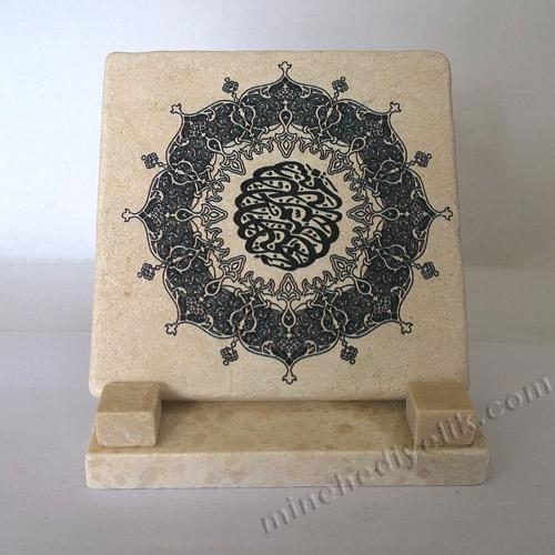 Dindar birine en anlamlı hediye bayan için dini hediye baylar için dini hediye manevi anlamı ve değeri olan dini hediyeler en şık muhafazakar hediyeler kaligrafi hat yazılı hediye doğal taşa baskılı
