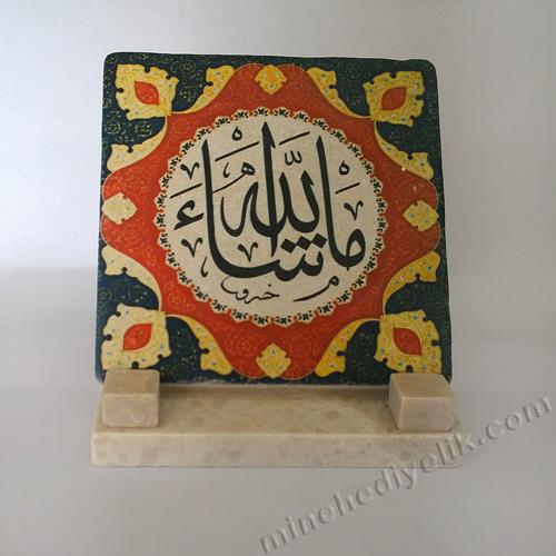 doğal taşa baskılı dini hediyeler hat yazılı dualı Muhafazakar için hediyeler islami hediye sepeti islami hediyeler dünyası Kuran ı Kerim hocalarına ne hediye alınır? Kurana geçenlere ne hediye alınır?