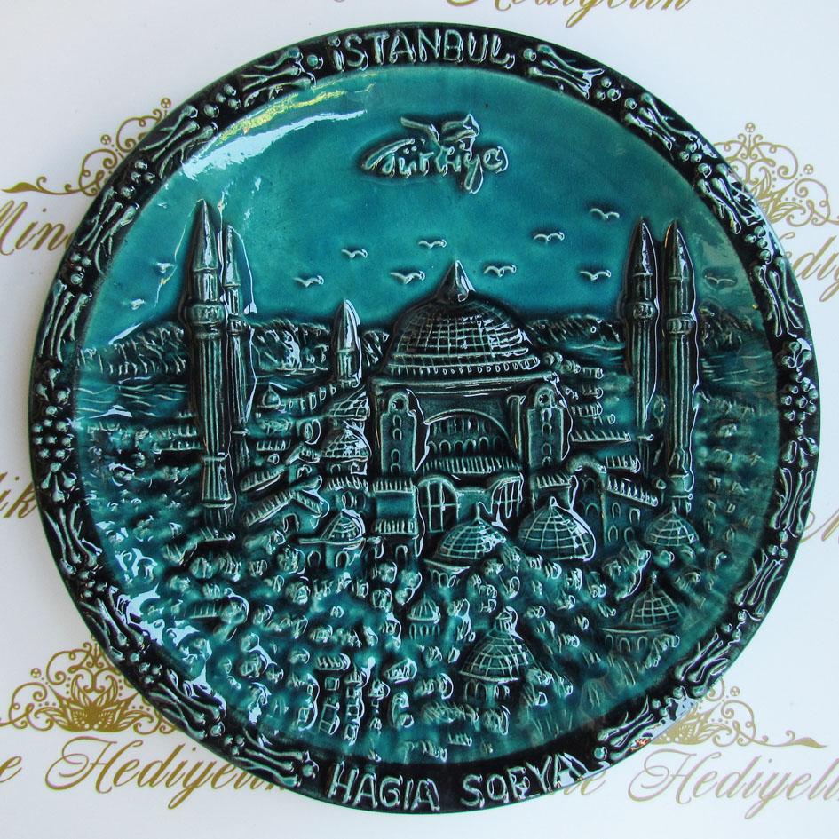 Türkiye İstanbul Hatırası Hediyelikler Ayasofya Görselli Yeşil Turkuaz Kabartmalı Çini Tabaklar Türkiye anısı hatıralar