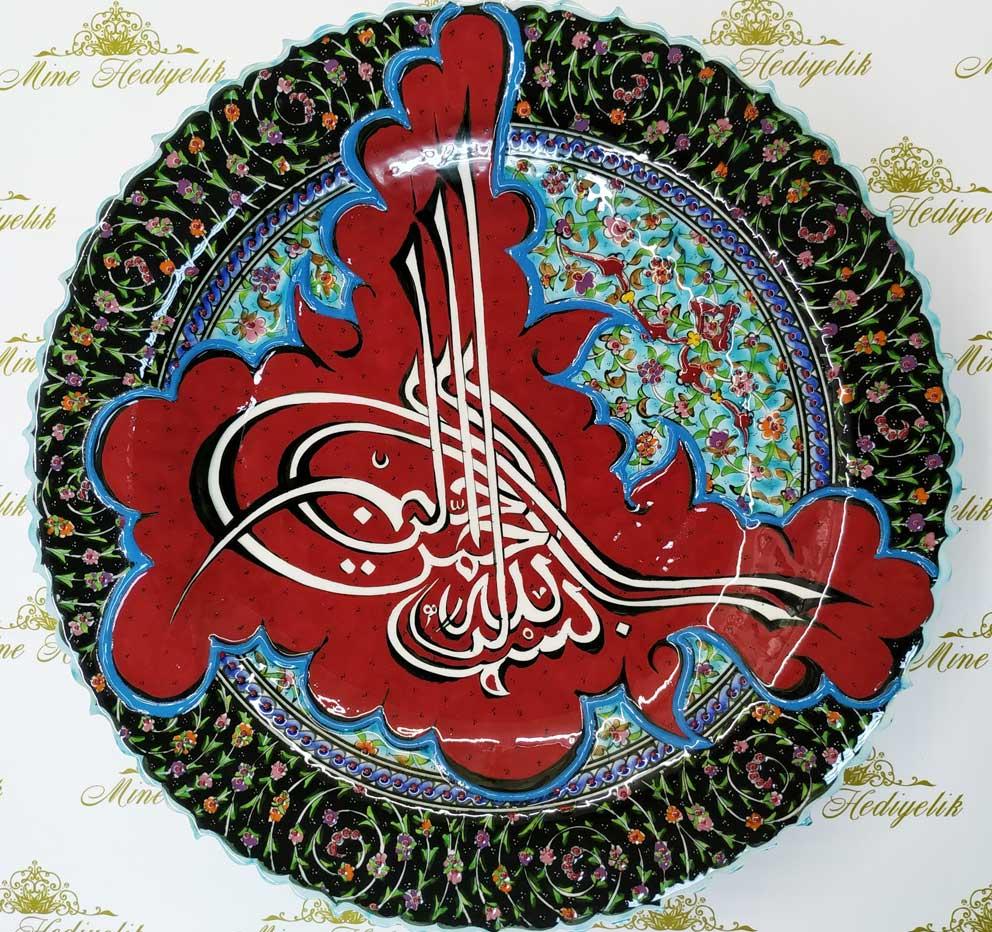 Osmanlı Tuğrası Desenli Çini Tabak Kırmızı Zemin Üzerine  tezhip tarzı çalışma meşhur mercan kırmızısı çini tabaklar Çini sanatı örnekleri