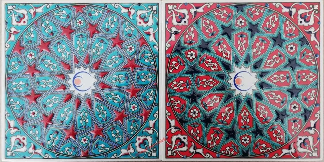 Selçuklu Çini desenleri geometrik desenli osmanlı çinileri  iznik geometrik desenli seramik panolar logo baskılı kurumsal promosyonlar selçuklu motifleri selçuklu yıldız geçme geometrik desenli tablolar selçuklu motif çizimleri logo baskılı promosyon ürünleri çeşitleri fikirleri baskılı promosyon ürünler