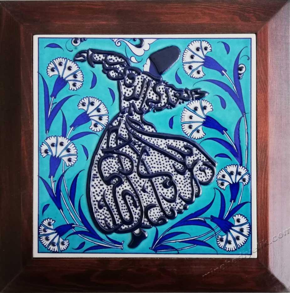 Promosyonluk Kurumsal hediye fikirleri Kurumsal Manevi Hediyelikler semazen desenli çini karo mevlana desenli çini tablolar mevlevi desenli çini panolar el yapımı kutulu çerçeveli çiniler Dini Hediye seçenekleri alternatifleri çeşitleri dini hediye fikirleri ayetli karolar ayetli çini karolar ayetli çini tablolar hatlı duvar çinileri hat yazılı duvar çinili duvar süsleri hat yazılı seramik tablolar