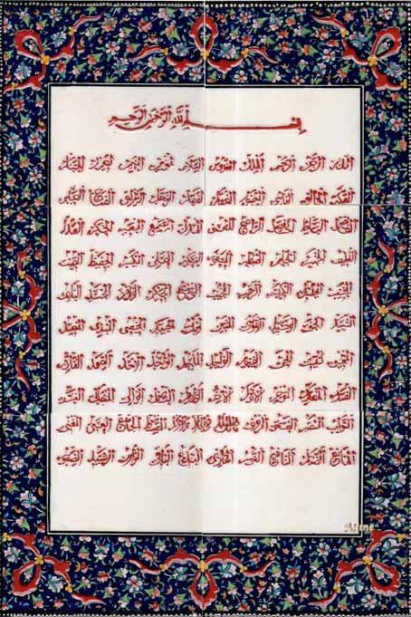 Allah ın 99 ismi Esmaül Hüsna çini pano tablo