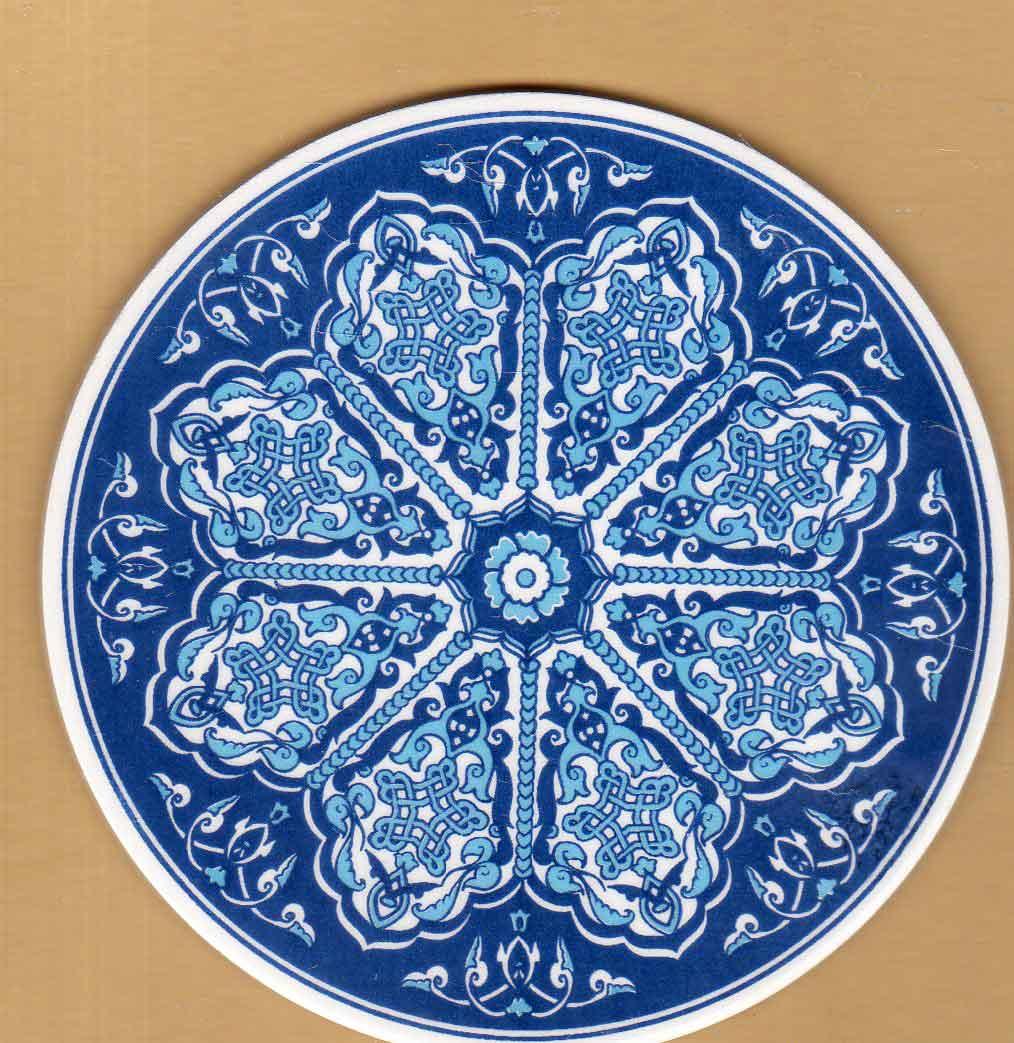 16cm Yuvarlak Çini ve Seramik Nihale Çeşitleri Türkiye anısı hatıralar demlik çaydanlık tencere tava altlığı