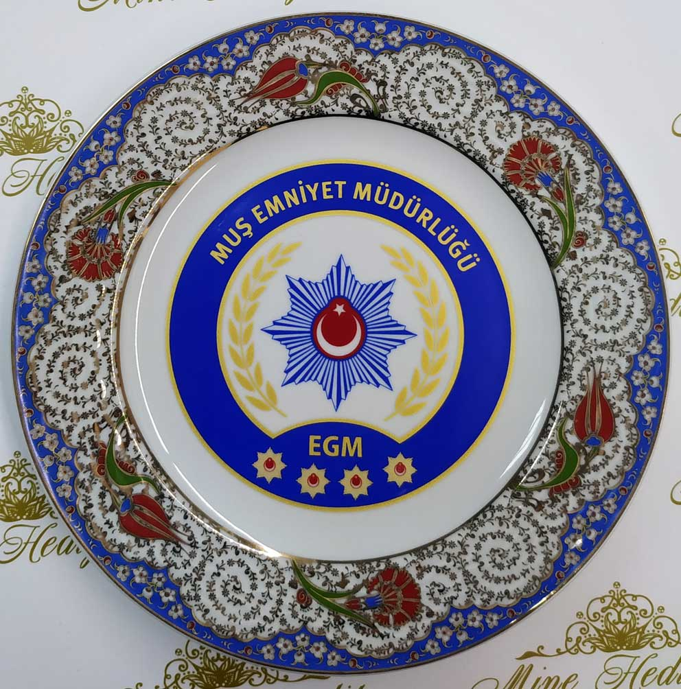 Muş Emniyet Müdürlüğü Logosu
