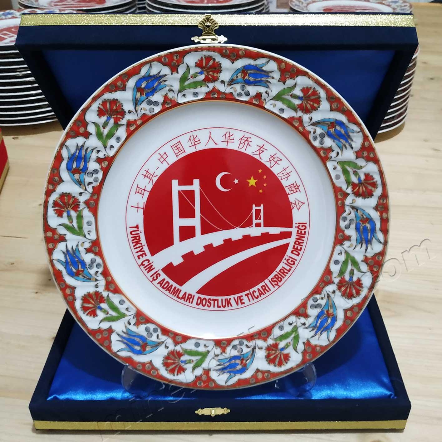 Çin Türk İş Adamları Derneği Plaket Porselen Tabak Logolu